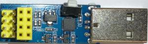 Grabador USB-Serial